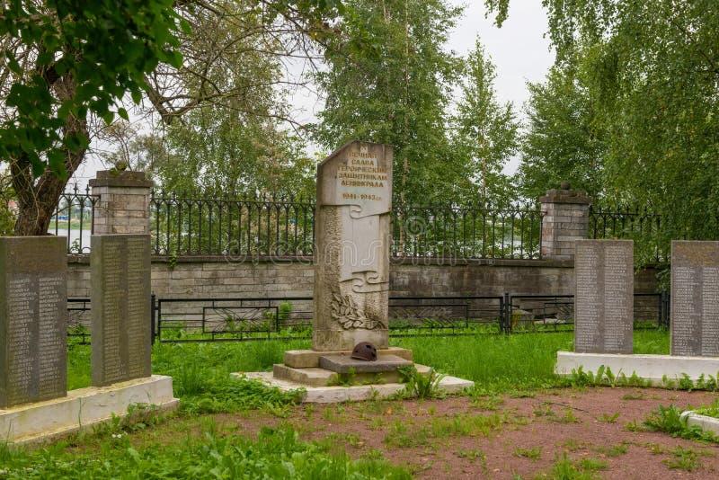 Mémorial commémoratif photos stock