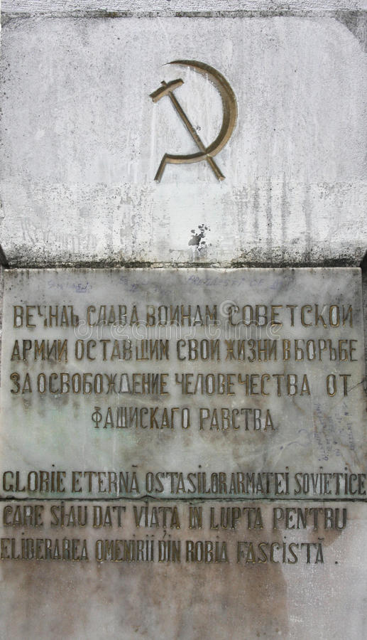 Mémorial communiste photographie stock libre de droits