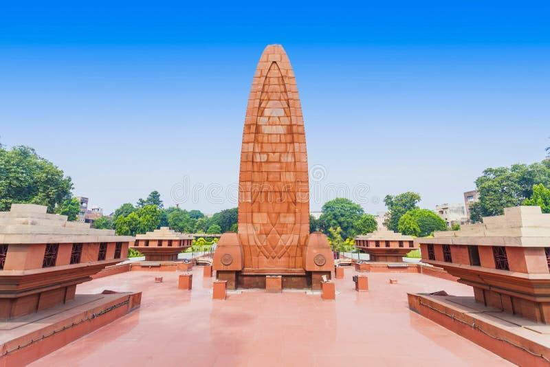 Mémorial de Jallianwala Bagh images libres de droits