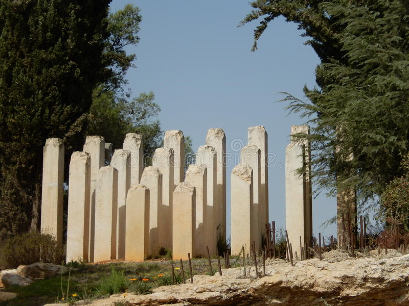 MÉMORIAL DE L'HOLOCAUSTE DES ENFANTS, YAD VASHEM JÉRUSALEM, ISRAËL image libre de droits
