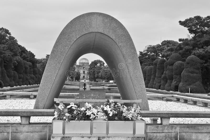 Mémorial de paix d'Hiroshima image libre de droits