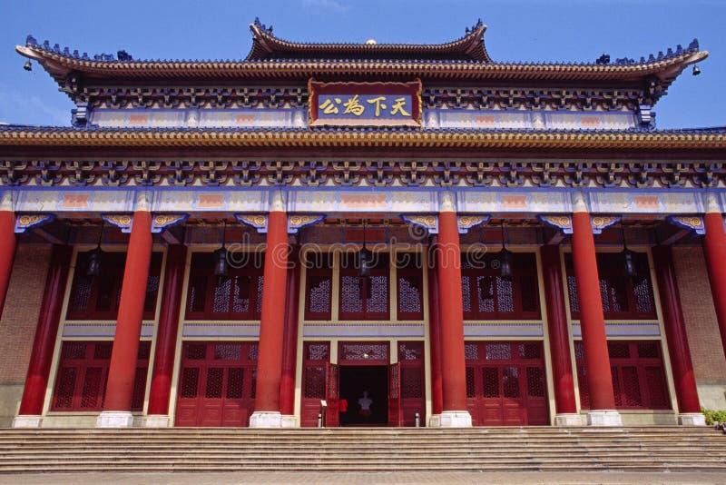 Mémorial de Sun Yat-sen photos libres de droits