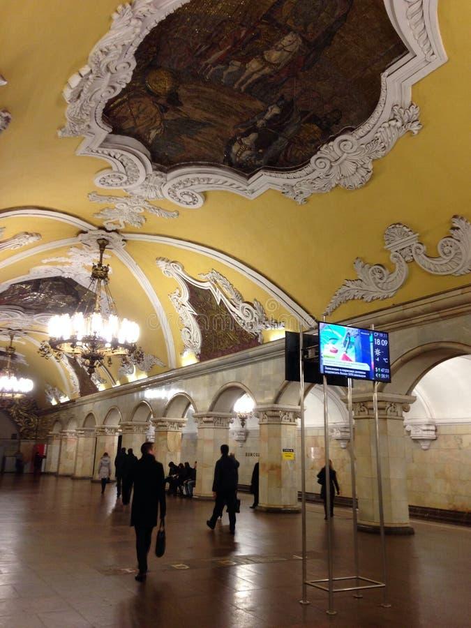 Métro de Moscou image libre de droits