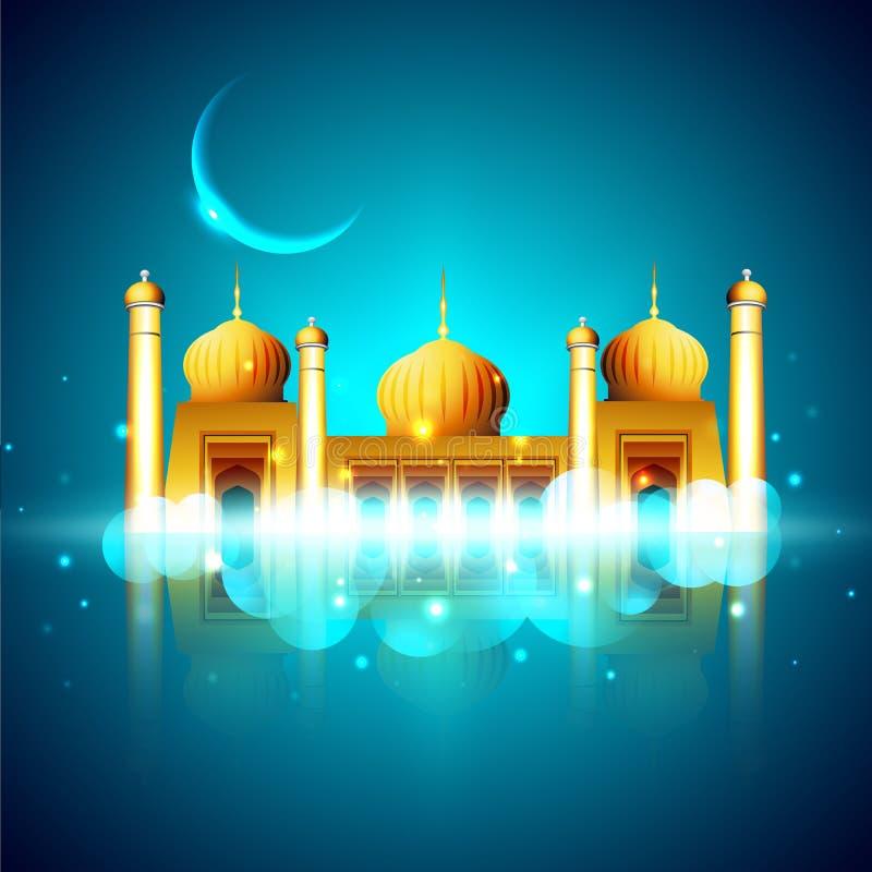 Mês santamente da comunidade muçulmana de Ramadan Kareem. ilustração royalty free