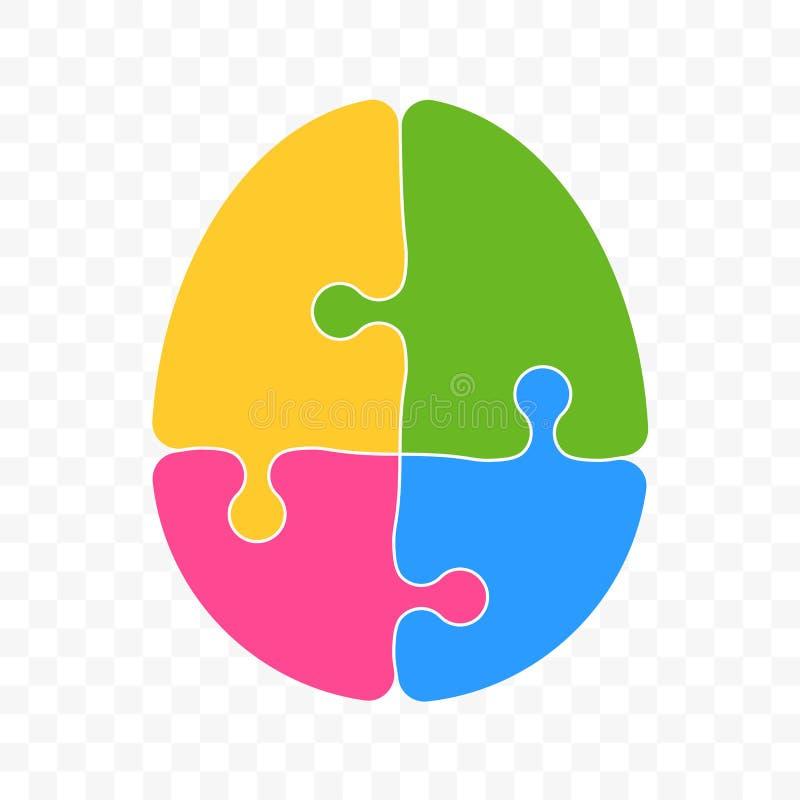 Móżdżkowy łamigłówka logo dla mądrze logika umysłu pomysłu ilustracja wektor