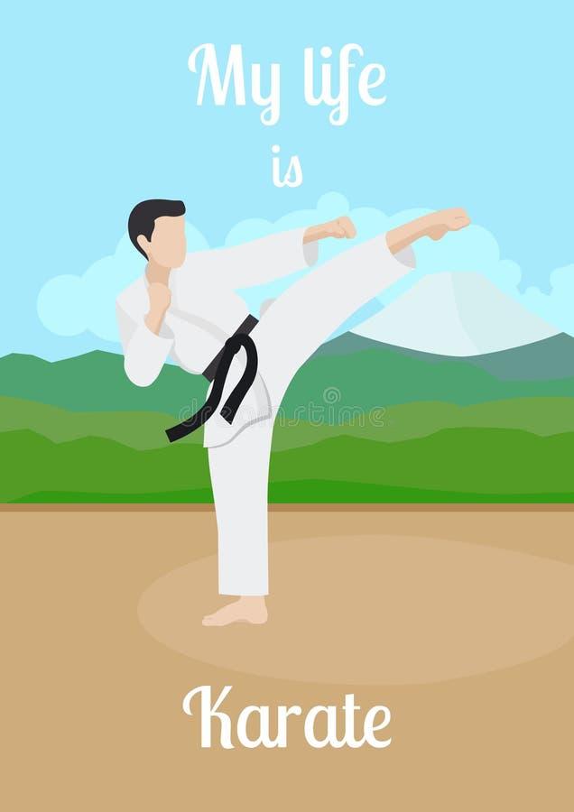 Mój życie jest karate plakatem ilustracja wektor