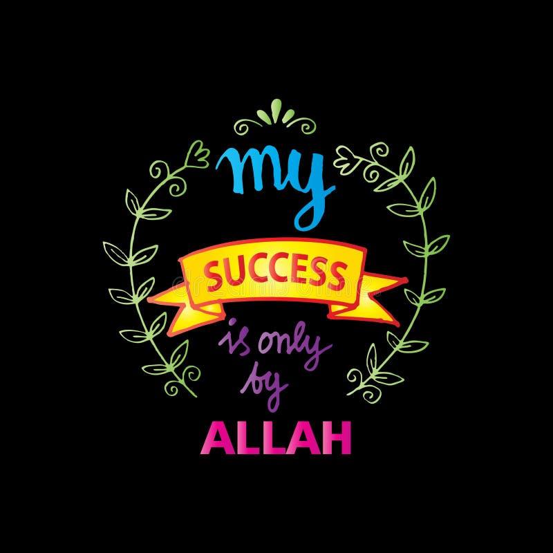 Mój sukces jest tylko Allah royalty ilustracja