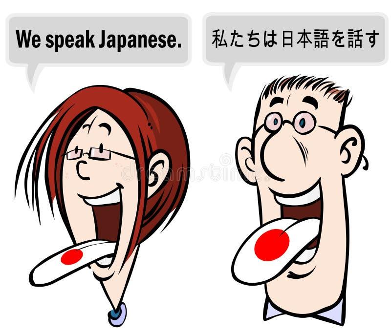 Mówimy japończyka. royalty ilustracja