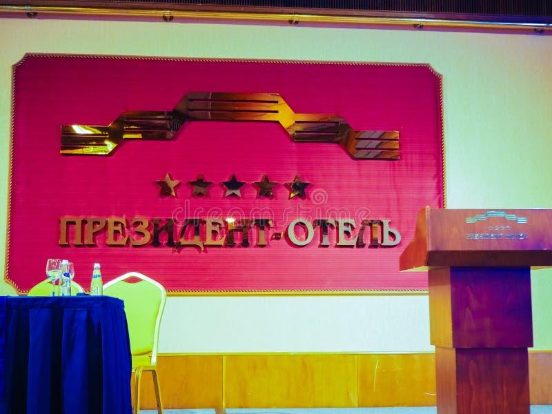 Mównica w sala konferencyjnej prezydent hotel w Moskwa zdjęcie stock