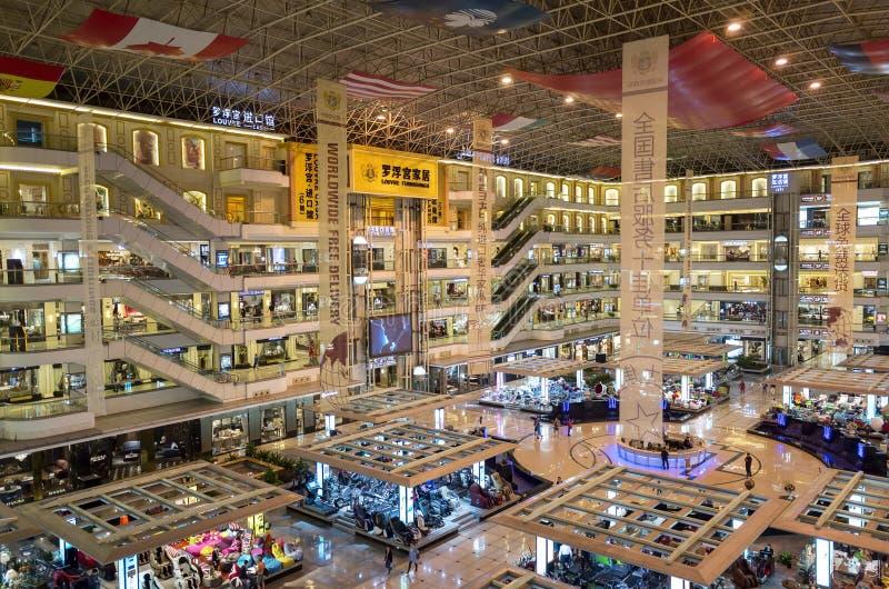 Möbel-Supermarkt stockfotografie