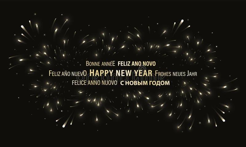 Mörker för det lyckliga nya året - blått baner med fyrverkerier och blänker stock illustrationer