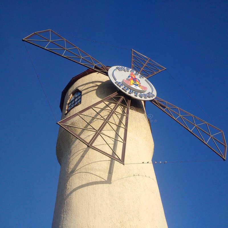Mühle, Mirogrod, Ukraine stockbilder