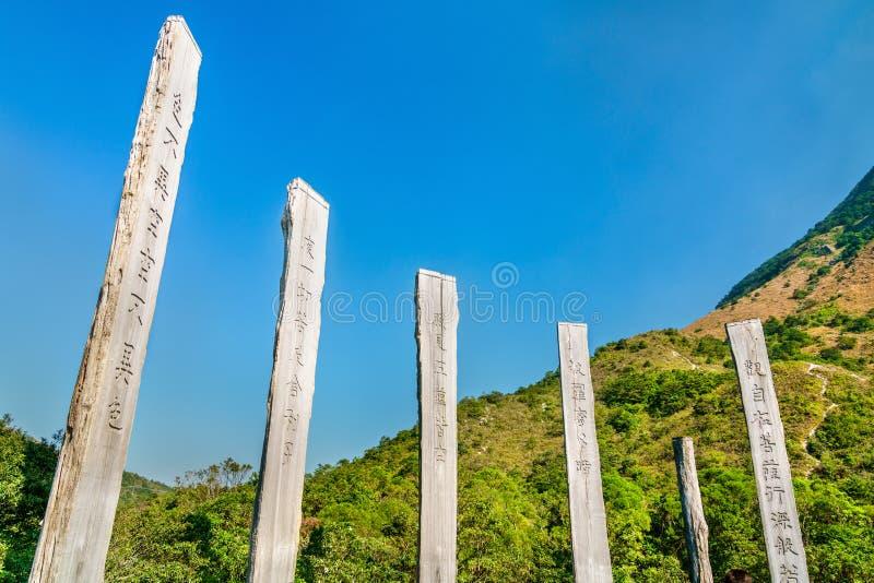 Mądrości ścieżka na Lantau wyspie w Hong Kong, Chiny zdjęcia royalty free