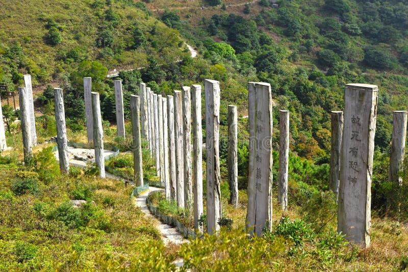 Mądrości ścieżka w Hong Kong fotografia stock