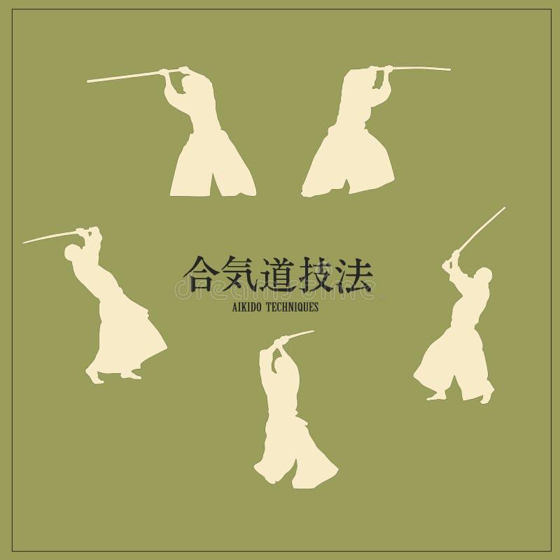 mężczyzna angażowali aikido, na zielonym tle ilustracja wektor