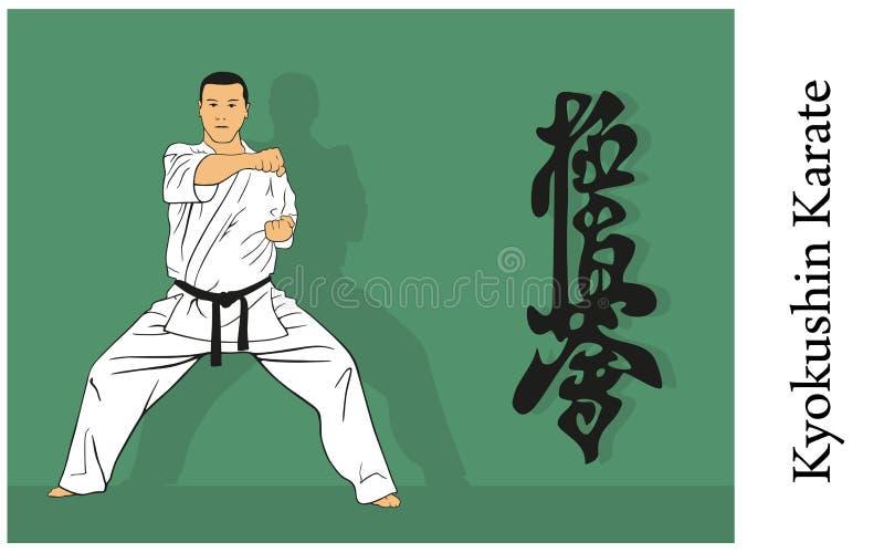 Mężczyzna demonstruje karate obok hieroglifu royalty ilustracja