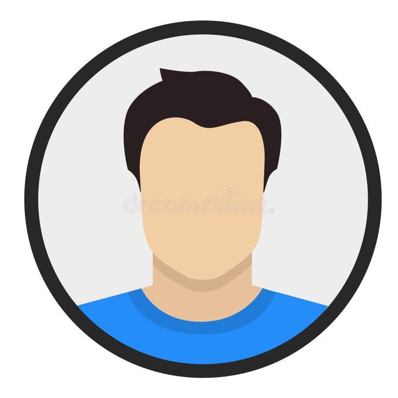 Mężczyzna projekta Płaska ikona zdjęcia royalty free