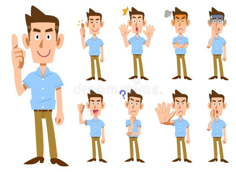 Męscy gesta i wyrazów twarzy _9 typ royalty ilustracja