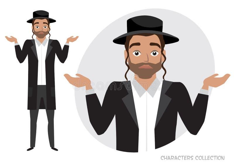 Młoda żyd mężczyzna wątpliwość, żadny pomysły ilustracji