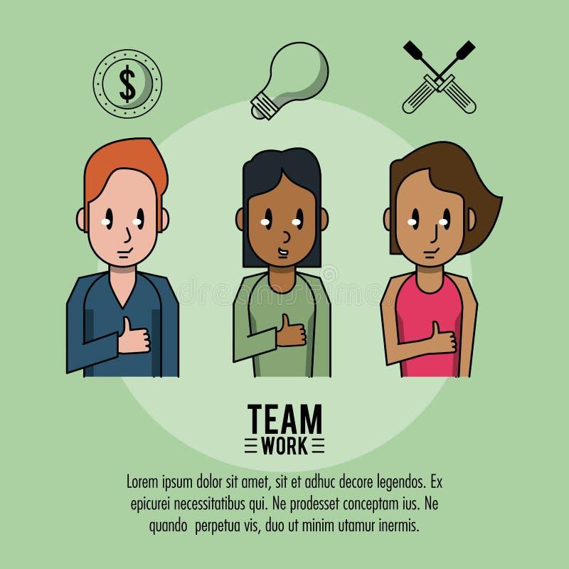 Młoda biznesowa praca zespołowa ilustracja wektor