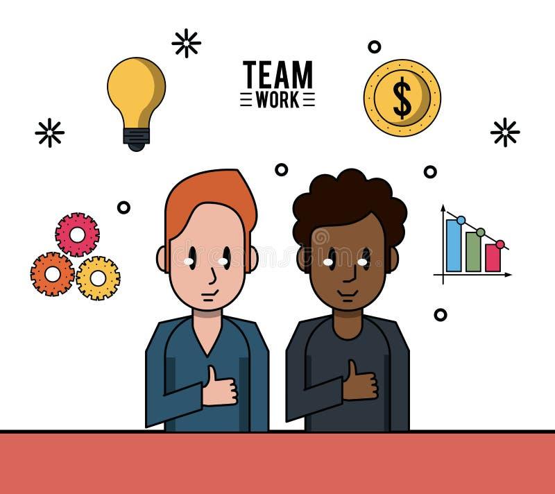 Młoda biznesowa praca zespołowa ilustracji