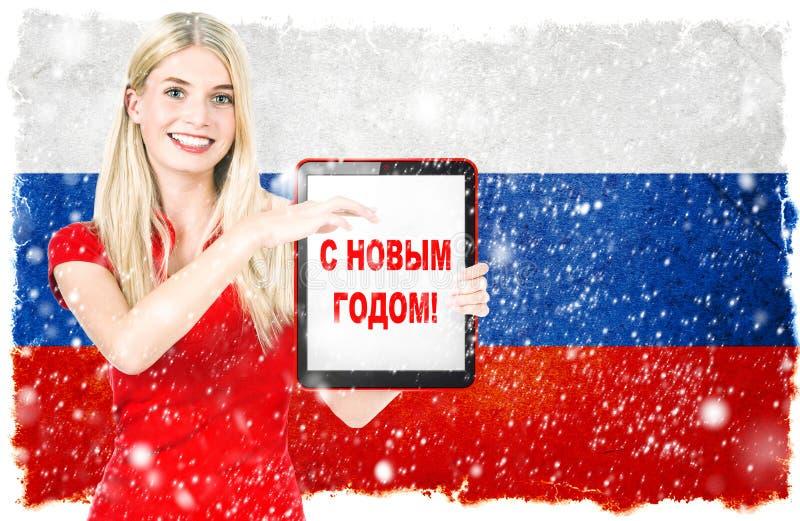 Młoda kobieta z rosyjskiej flagi państowowej Szczęśliwym nowym rokiem zdjęcia royalty free