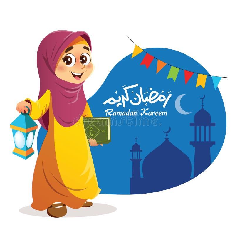Młoda Muzułmańska dziewczyny mienia koranu książka ilustracja wektor
