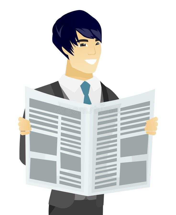 Młodego azjatykciego fornala czytelnicza gazeta ilustracji