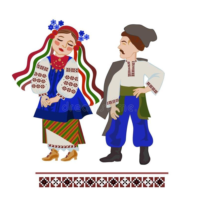 Młodzi ludzie w Ukraińskich kostiumach ilustracji