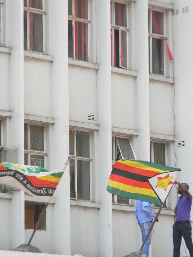 M的总部 d C党在哈拉雷,津巴布韦 免版税库存照片