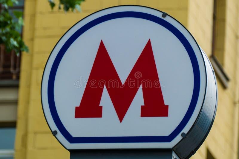 Картинки знаки в метро