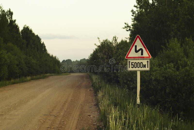 5000m 免版税图库摄影