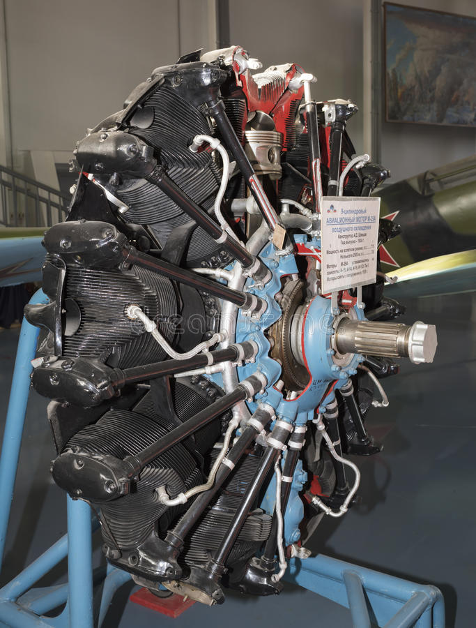 M-25A - Aircraft engine (1934). Power,hp-730. Applied on the ai. MONINO, MOSCOW REGION, RUSSIA- OCTOBER 8- M-25A - Aircraft engine (1934). Power,hp-730. Applied royalty free stock photos