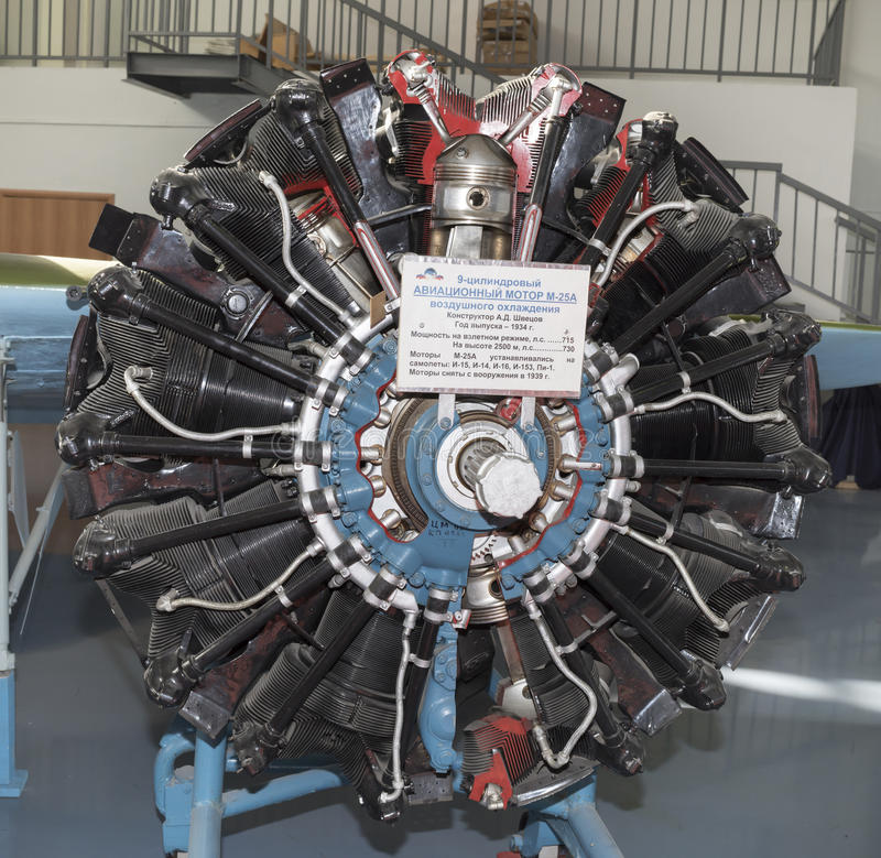 M-25A - Aircraft engine (1934). Power,hp-730. Applied on the a. MONINO, MOSCOW REGION, RUSSIA- OCTOBER 8- M-25A - Aircraft engine (1934). Power,hp-730. Applied stock image