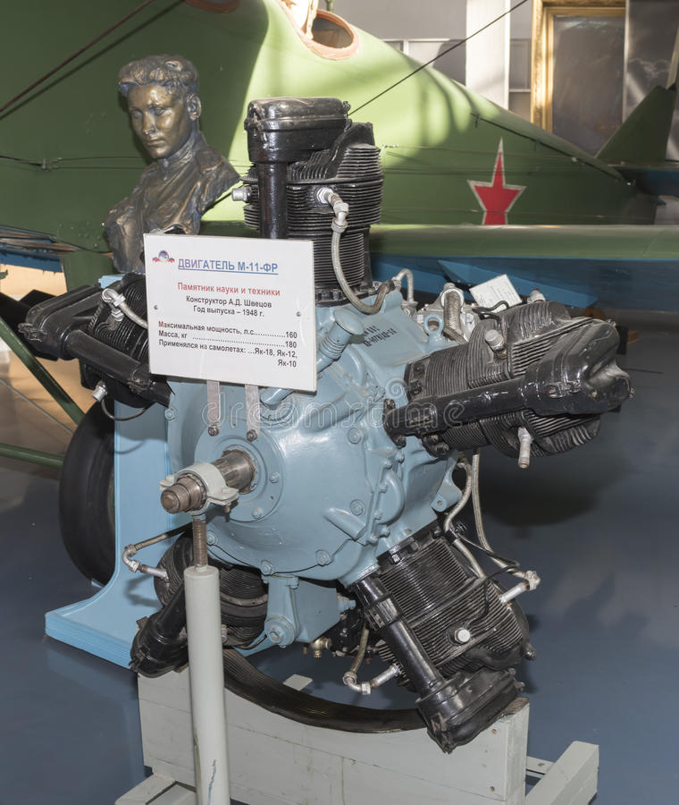 M11-FR - aircraft engines (1948). Power, hp-160. Used on aircraft: Yak-10, Yak-12, Yak-18. MONINO, MOSCOW REGION, RUSSIA- OCTOBER 8- M11-FR - aircraft engines ( royalty free stock photo