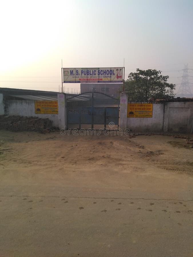 M s public school larawak kachhwa Mirzapur. Hindi school studying children class 1 to 8 Hindi medium Hindi and English medium very super class studying in this royalty free stock photography