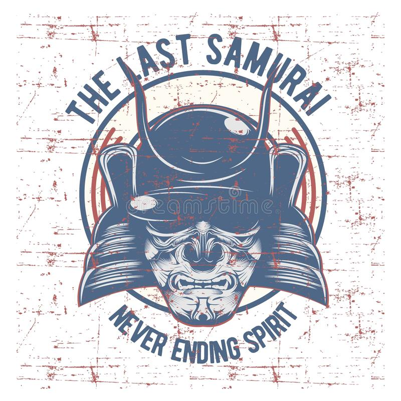 M?scara do guerreiro do samurai Armadura tradicional do guerreiro japon?s ilustração royalty free