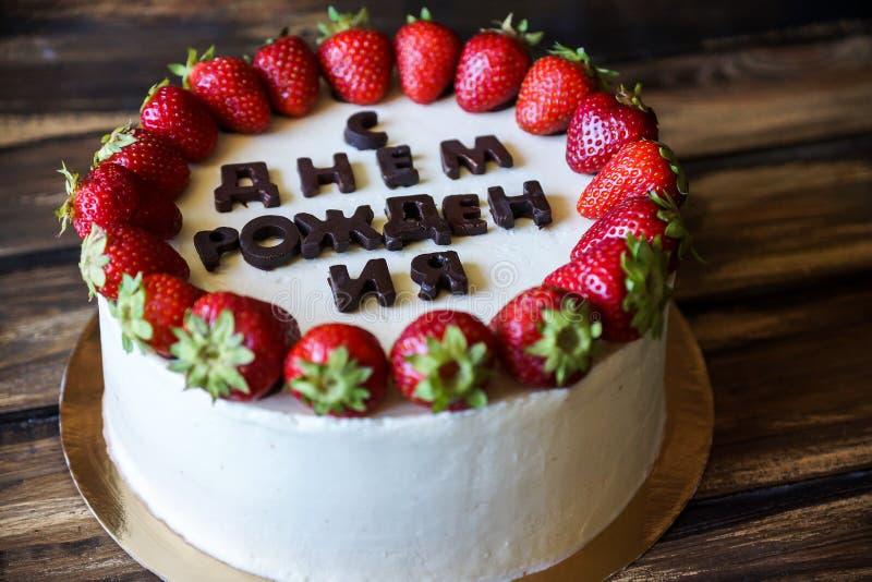 Mañana en el lago en montañas gigantes en Polonia El pastel de queso remató con la inscripción y las fresas del feliz cumpleaños  fotografía de archivo libre de regalías