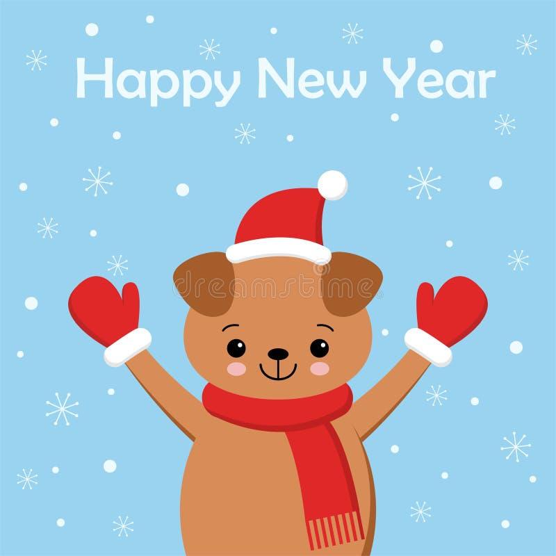 Mała szczeniak karta M?ody ?mieszny pies Ślicznego brązu figlarnie szczeniak w kapeluszu jako Święty Mikołaj clipart ilustracja royalty ilustracja