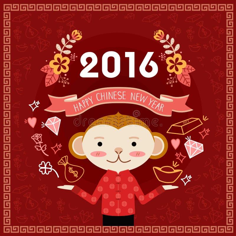 Małpi Chiński nowy rok ilustracji