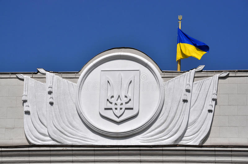 Mały emblemat Ukraina zdjęcia stock