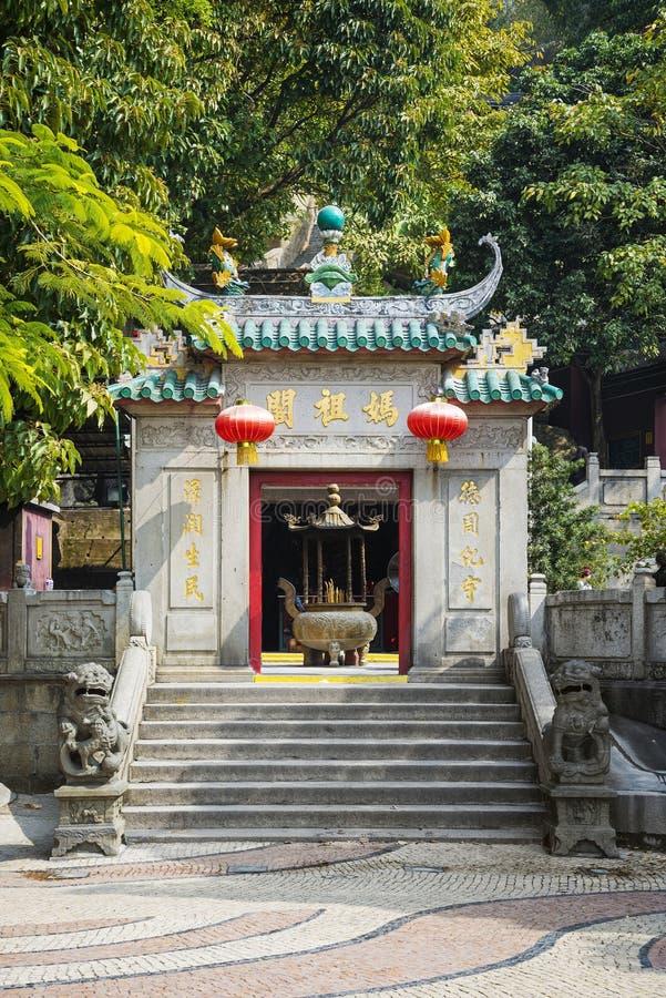 ma在澳门瓷的中国寺庙 免版税库存照片