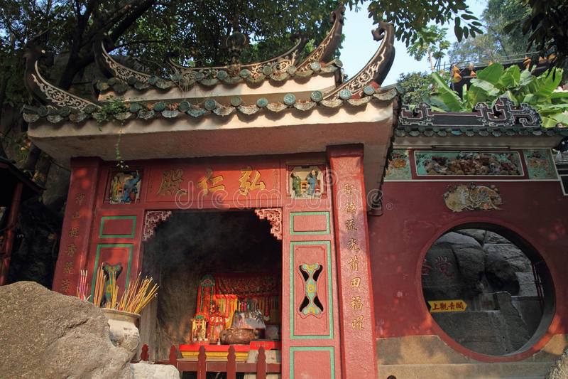 A-ma Temple стоковые фотографии rf