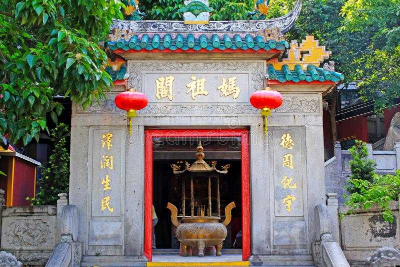 A-ma Temple, Macao, Cina fotografie stock libere da diritti