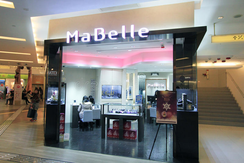 Mabelle sklep w Hong kong obraz royalty free