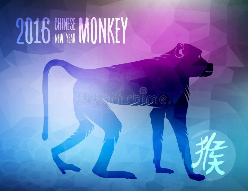 Macaco chinês feliz da silhueta do macaco 2016 do ano novo