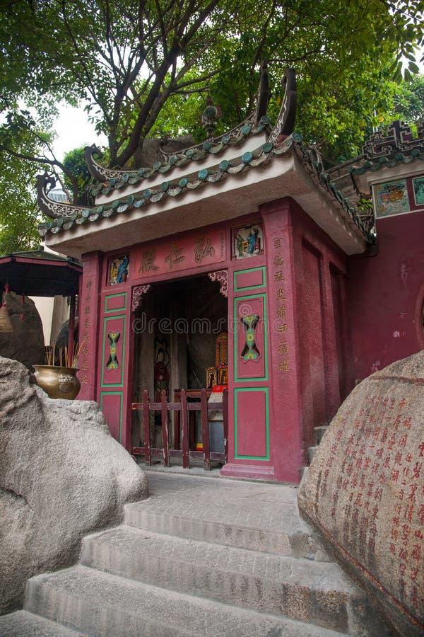 Macao berühmte historische errichtende Matsu Hongin Court lizenzfreies stockfoto