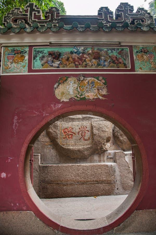 Macao berühmte historische errichtende Matsu Hongin Court lizenzfreie stockfotografie