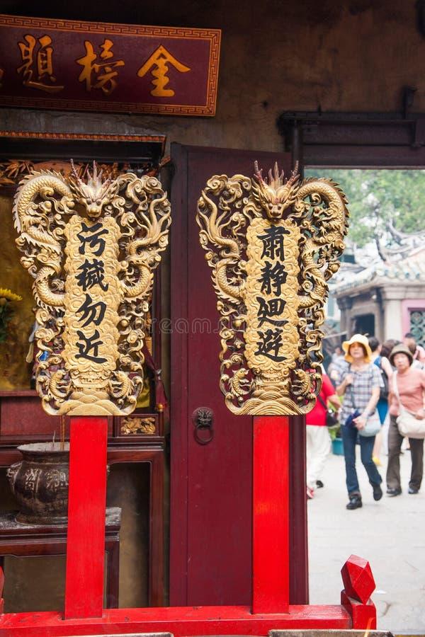 Macao berühmte historische errichtende Matsu Shuipai lizenzfreie stockfotos