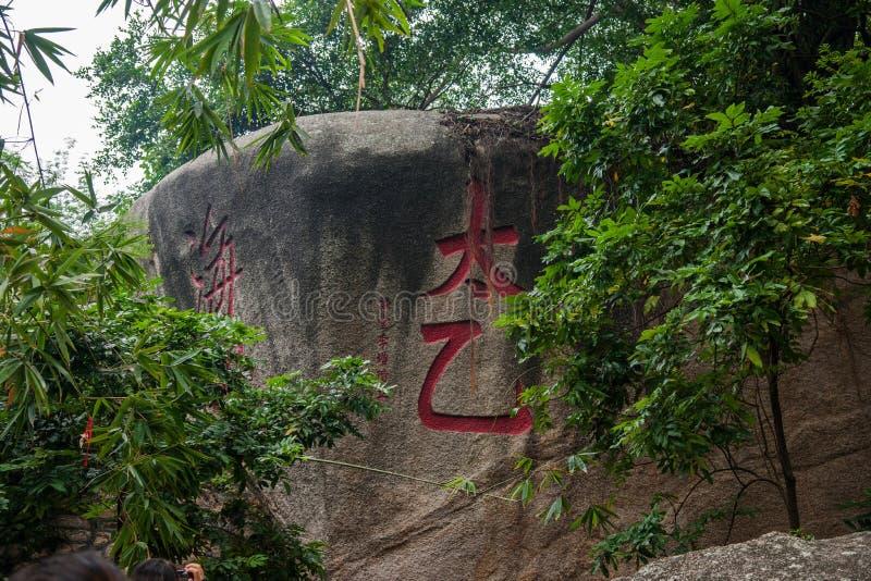 Macao berühmter historischer errichtender Matsu, die Geschichte und Kultur der Steinklippe lizenzfreie stockfotografie